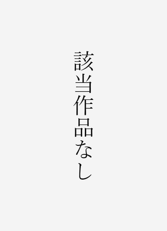 第11回 講談社ラノベ文庫新人賞